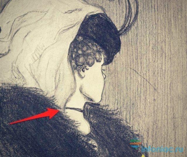 percepcija- starica ili djevojka